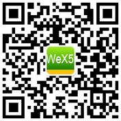 wei-xin-2