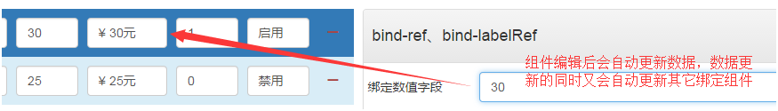 bind-4-04
