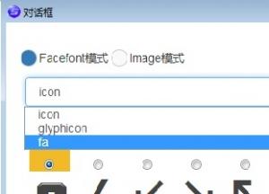 iconSelector