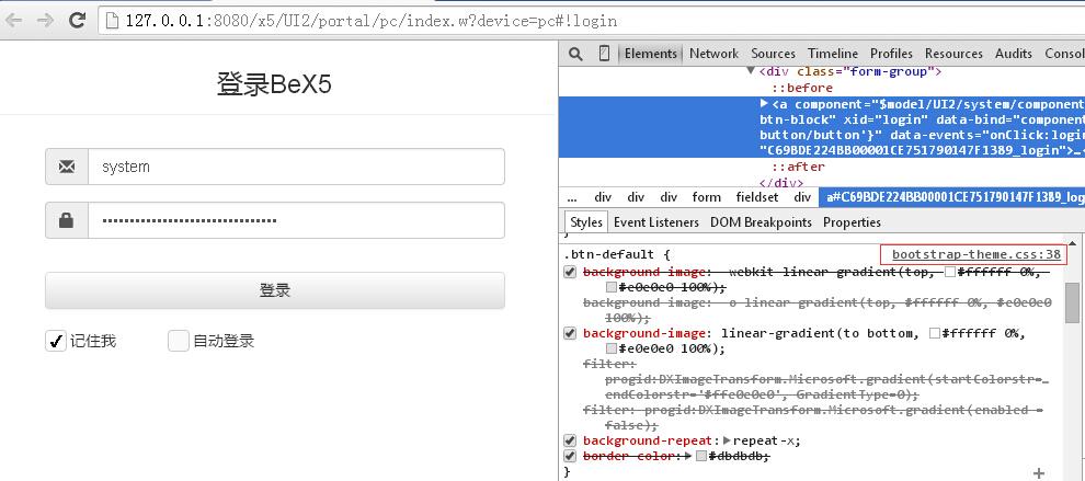 查看button使用的原始css文件