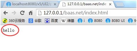 baas.net.04