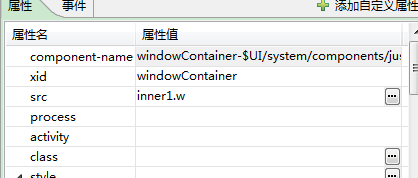 windowContainer