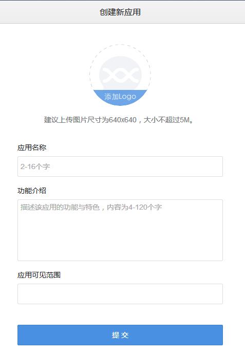 1.weixin-newapp