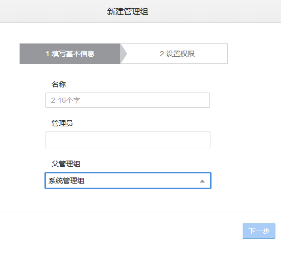 1.weixin-newmanage